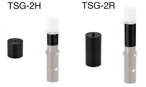 TSG-2H Spacer & TSG-2R Spacer Digitimer