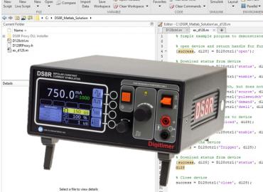 DS8R over Matlab Screenshot